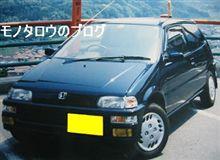 2008年は軽自動車?!