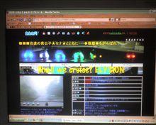 おはログ♪2007.12.29~あと3日