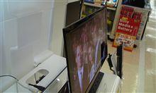 有機ELテレビ