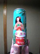 オリエンタル「グァバ」