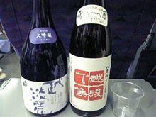 正月用の日本酒ゲット♪
