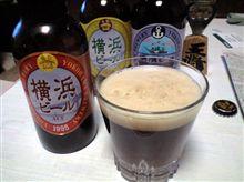 大晦日は横浜ビールで