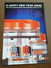 DUKE新年初売り♪
