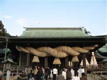 宮地嶽神社にお参り