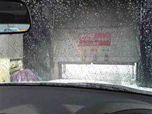 車内に虹が....