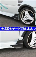 ■(詳細な残り時間)→4日・『新春・初売り』実施中~★