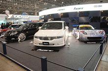 GT300 NEWカラー RE雨宮RX-7