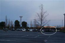 北関東・埼玉あけおめ合同オフに参加しました。