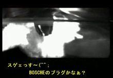 第二弾 衝撃映像発見!