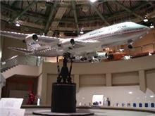 成田航空科学博物館