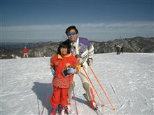 今シーズン初めてのスキー