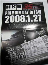HKS 35th PREMIUM DAY in FSW