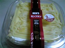 麺'ず:*:・( ̄∀ ̄)・:*: