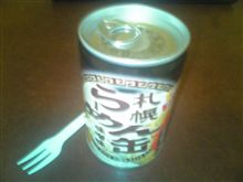 缶ラーメン試食