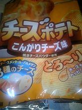 チーズポテト(こんがりチーズ味)