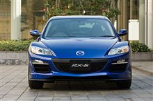 NEW!  RX-8