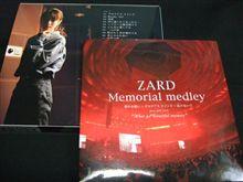 ZARD Request Best ~beautiful memory~