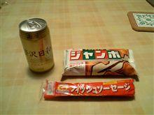 今日 は ビール Σ(・∀・` )