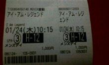 映画( ^ー゚)b