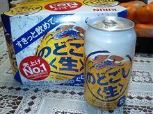 雪見酒♪(^_^;)
