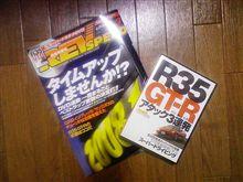 ○35 GT-○