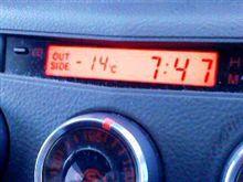 信州の朝は寒い