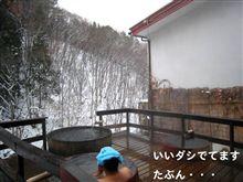 掛川・磐田・名古屋・設楽のかたお元気ですか?(笑