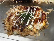 今日のランチ「広島お好み焼・手作りカレー TAKU」