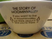 ムーミン谷に住むのは簡単?