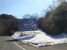 【寒】1/27 雑談@馬&牧&&&【凍】