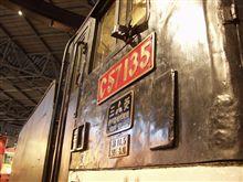 [55,217km]鉄道博物館に行ってきました