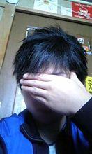 2ヶ月ぶりの散髪