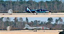 懐かしのT-2ブルー&ノーマルT-2