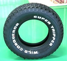 ■心にしみる今日の名言 輸入タイヤ専門店AUTOWAY
