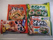中国製冷凍食品