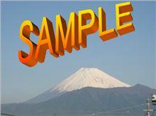 今日の富士山080131