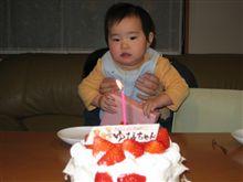 チビッコ♀1歳のお誕生日♪