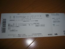 2008大阪オ-トメッセ