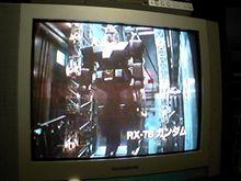 RX78…