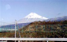 富士山、真っ白