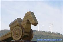 キジ車と風力発電