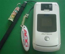 オーテック製携帯です♪