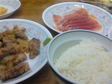 食ったぁ~~(^-^)