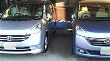 ついに、ステップワゴンが2台!!!