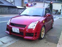 名古屋オートトレンド2008