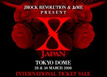 X JAPAN 無謀な夜 参戦決定!!