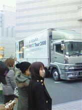 広島です。大塚愛です。