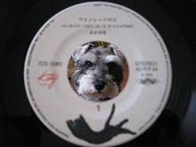レコードを聴く休日 平成編