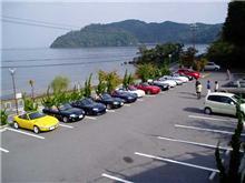 琵琶湖!!