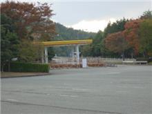 目の前にした現実・・・鹿野SA給油所の閉鎖~ガス欠ピンチ!